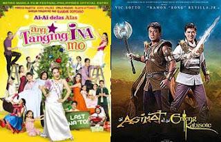 2010 MMFF Entries, MMFF 2010 Entries