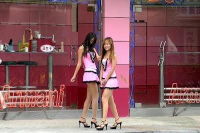 Call girl Taipei