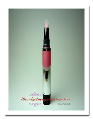 Shiseido InteGrate Glamerous Rouge Lip Gloss