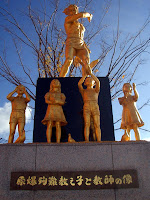 Statue of children at 長崎原爆資料館 (Nagasaki Atomic Bomb Museum)