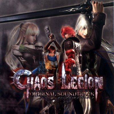 رفعى كتابتى Chaos Legion