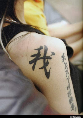 Chinese character tattoos arm girls