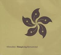 Monolake-Hongkong Remastered (flac format)