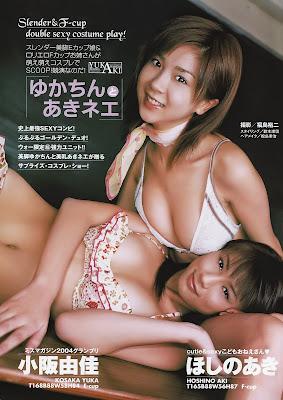 Aki Hoshino, Yuka Kosaka sexy costume play