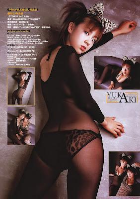 Aki Hoshino Sexy Cat Girl Photo Shoot