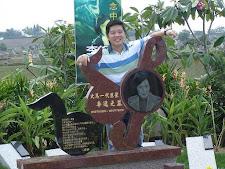 李逸的新居在富貴山莊