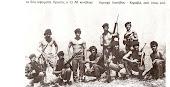 Κομμάντος '74 (Κύπρος)