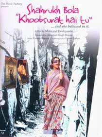 'Shah Rukh Bola Khoobsurat Hai Tu' is a film about faith