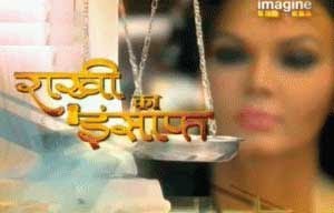 'Rakhi Ka Insaaf' to be telecast at 11 p.m.