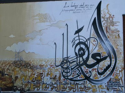 Gallery of Arabic Calligraphy Arabic+graffiti