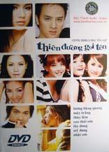 DVD Thiên đường gọi tên