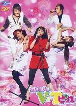 Sắc màu V-Teen DVD