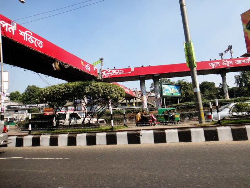 Dating place near dhaka