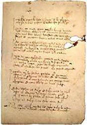 Página manuscrita del 'Libro de buen amor'