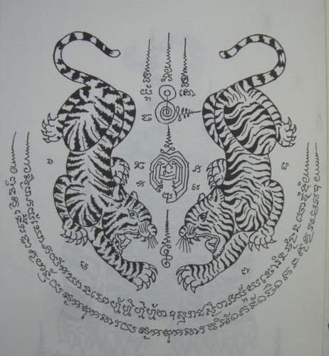dragon and tiger tattoos. girlfriend dragon vs tiger
