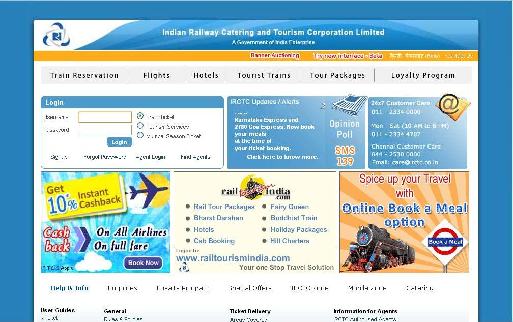 24news Irctc Seat Availability And Online Tickets