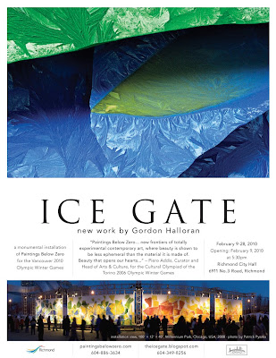 Icegate+1.5