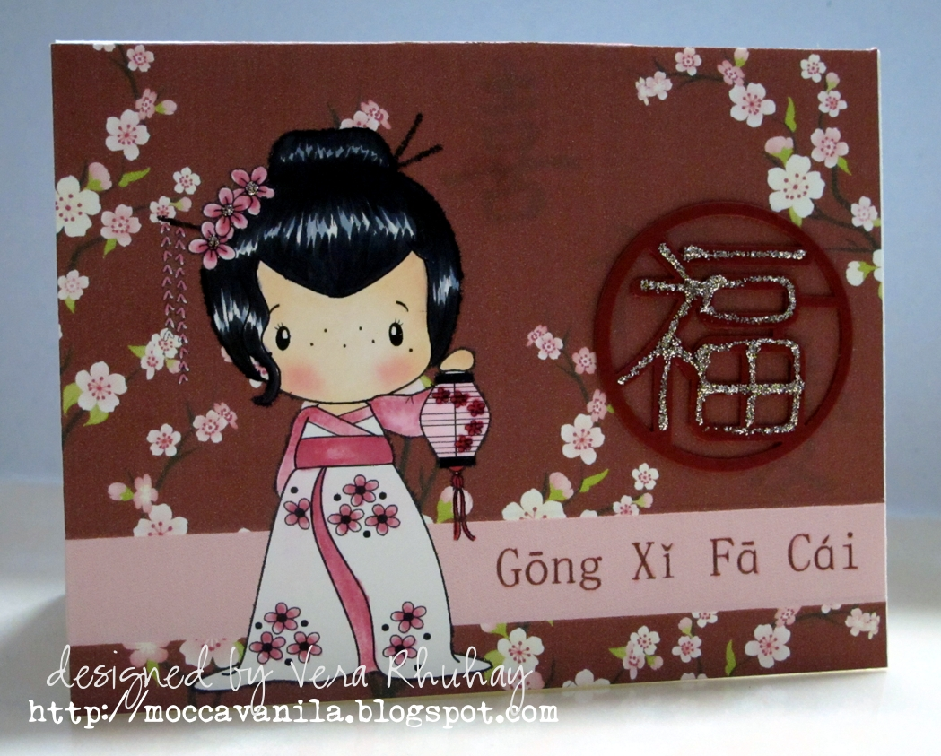Moccavanila By Vera Rhuhay Chinese New Year Cards