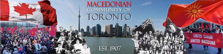 Macedonian Toronto