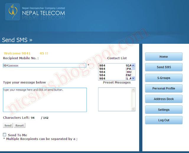 ntc free web sms form