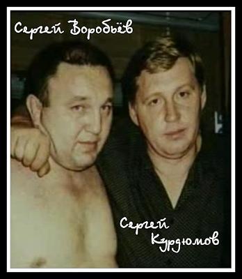 Kurdumov-Vorobyov+Uralmash