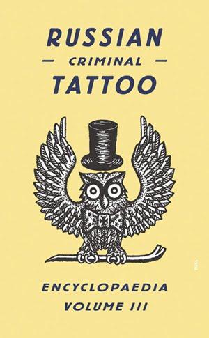 Книга Татуировки Заключенных