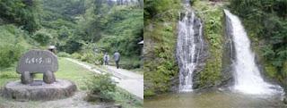 銀山白銀公園