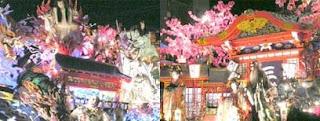 新庄祭り宵まつり