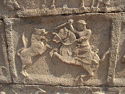 Wall relief on royal platform