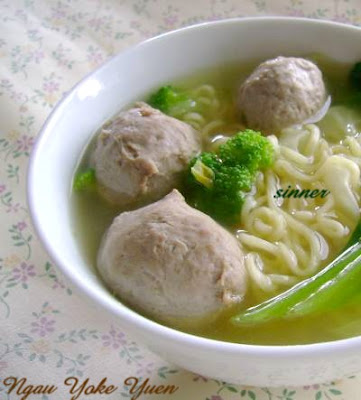 Malaysia Springy Beef Balls Mee