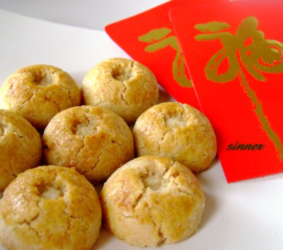 Chinese Peanut Biscuit