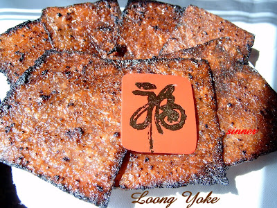 loong yoke ~ chinese bbq dried pork
