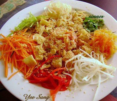 Yee Sang