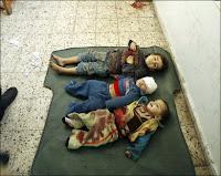 الهم احمي اطفالنا في غزةالعزة