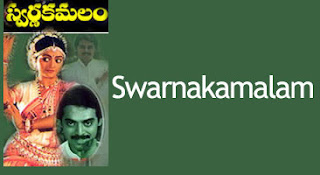 Swarnakamalam MP3 Songs
