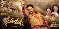 Seetaiah MP3 Songs