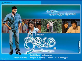 Godavari Audio Songs