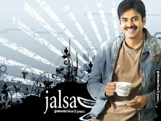 Jalsa Audio Songs