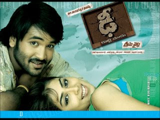 Dhee Telugu Movie Mp3 And Video Songs
