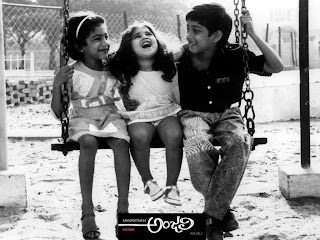 Anjali Telugu Movie Audio Songs