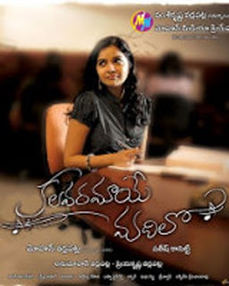 Kalavaramaye Madilo Telugu Movie Mp3 Songs