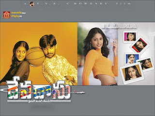 Devadasu Telugu Movie Mp3 Songs