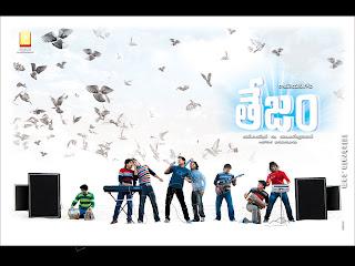 Tejam Telugu Movie Mp3 Songs