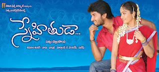 Snehituda Telugu Movie Mp3 Songs