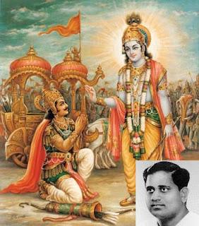 Download Bhagavad Geetha - Ghantasala Venkateswara Rao
