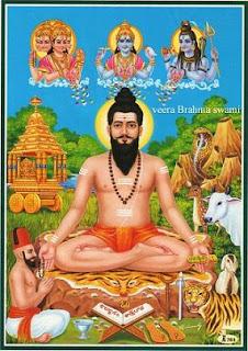 Sri Potuluri Veera Brahmendra Swami - Kalagnanam MP3