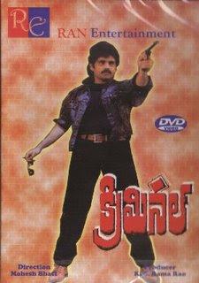 Nagarjuna Criminal Telugu Movie Audio Songs
