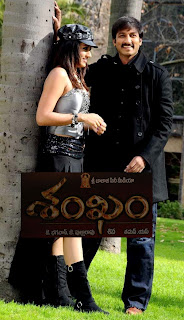 Download Shankam Telugu Movie Mp3 Songs