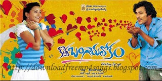 Kotha Bangaru Lokam Mp3 Songs | New Telugu Movie Songs