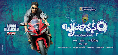 Brindavanam Telugu Movie Mp3 Audio Songs